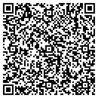 QR-код с контактной информацией организации № 1 УЧАСТОК