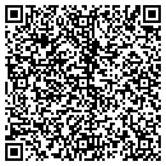 QR-код с контактной информацией организации АНТЕЙ-ЛЕС, ЗАО