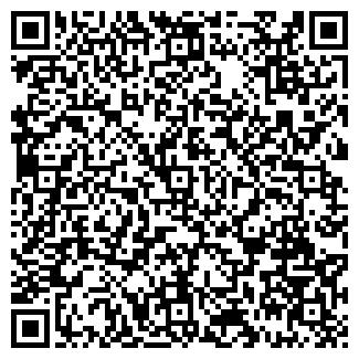QR-код с контактной информацией организации ХОЗЯЮШКА, ЧП