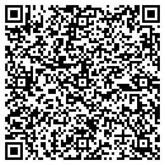 QR-код с контактной информацией организации ДИ-АЛ