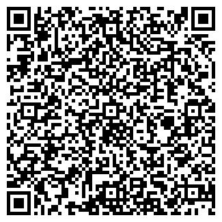 QR-код с контактной информацией организации КУРБА