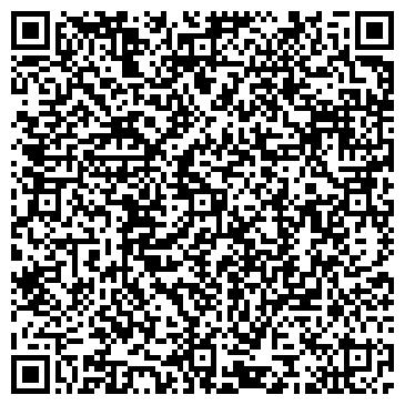 QR-код с контактной информацией организации ВАЖИНСКОЕ ЛЕСНИЧЕСТВО