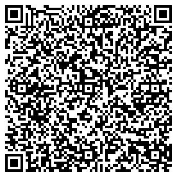 QR-код с контактной информацией организации ВИННИЦКИЙ ЛЕСХОЗ ФГУ