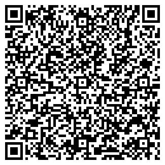 QR-код с контактной информацией организации ИГНАТОВСКОЕ