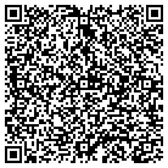 QR-код с контактной информацией организации ПМК-24, АОЗТ