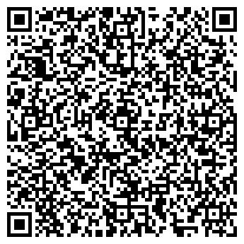 QR-код с контактной информацией организации «Элемент Северо-Запад»