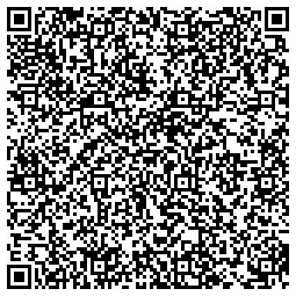 QR-код с контактной информацией организации ПОДПОРОЖСКАЯ СПЕЦИАЛЬНАЯ ШКОЛА-ИНТЕРНАТ ДЛЯ ОБУЧАЮЩИХСЯ ВОСПИТАННИКОВ С ОТКЛОНЕНИЯМИ В РАЗВИТИИ