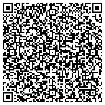 QR-код с контактной информацией организации ПРИ ГЭС № 12 ГОСТИНИЦА