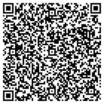 QR-код с контактной информацией организации ГЕРМЕС+, ООО