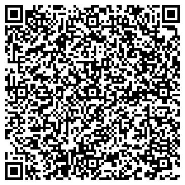 QR-код с контактной информацией организации СЕВЕРО-ЗАПАДНЫЙ ЛЕСОКОМБИНАТ