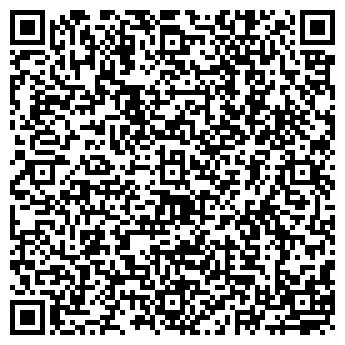 QR-код с контактной информацией организации № 13 КУРБИНСКАЯ ШКОЛА