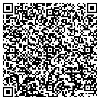 QR-код с контактной информацией организации № 6 ВАЖИНСКАЯ ШКОЛА