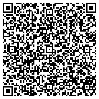 QR-код с контактной информацией организации № 12 ВИННИЦКАЯ ШКОЛА