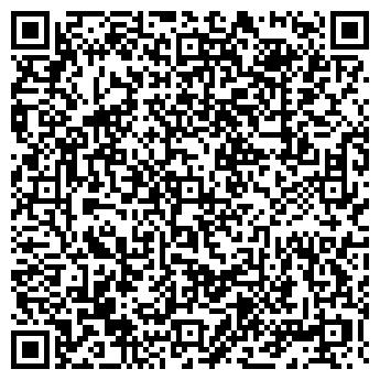 QR-код с контактной информацией организации ПОДПОРОЖСКОЕ РАЙПО