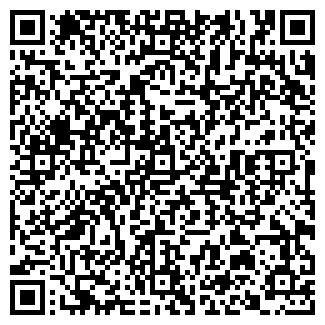 QR-код с контактной информацией организации РЫНОК