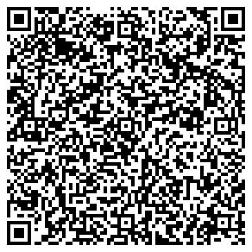 QR-код с контактной информацией организации ПОДПОРОЖЬЕХЛЕБ-СЕРВИС, ООО