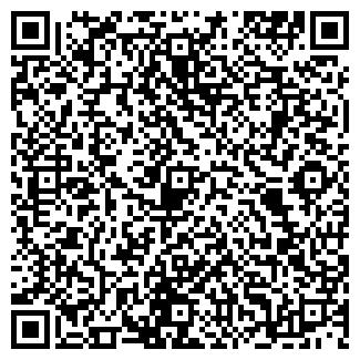 QR-код с контактной информацией организации ООО Аксай