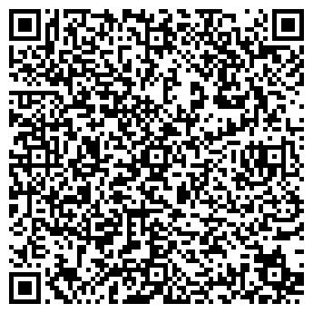 QR-код с контактной информацией организации ПРОКУРАТУРА Г. ПОЛЕССК