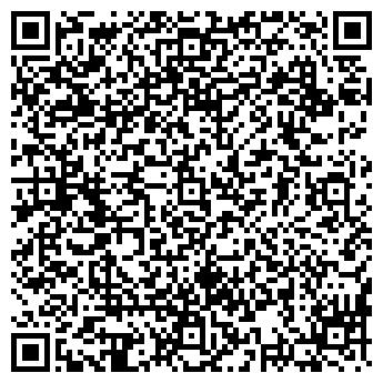 QR-код с контактной информацией организации РЫБАК БАЗА ОТДЫХА