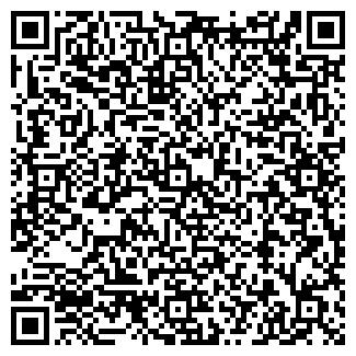 QR-код с контактной информацией организации СЛАВЯНСКОЕ ОПХ