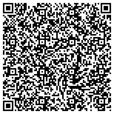 QR-код с контактной информацией организации КАЛИНИНГРАДСКИЙ НАУЧНО-ИССЛЕДОВАТЕЛЬСКИЙ ИНСТИТУТ КАРТОФЕЛИВОДСТВА, ЗАО