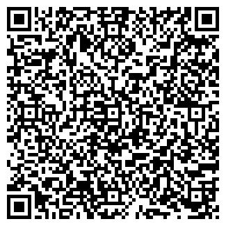 QR-код с контактной информацией организации ЭЛИТА КФХ
