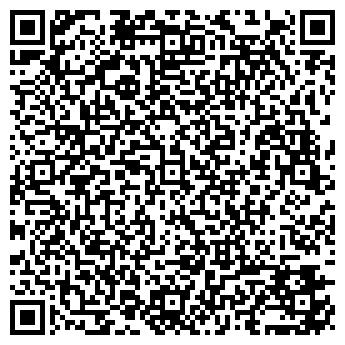 QR-код с контактной информацией организации КАПИТАН МОРГАН
