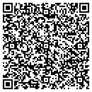 QR-код с контактной информацией организации ПМК