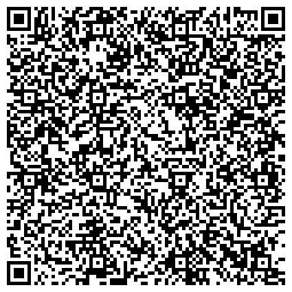 QR-код с контактной информацией организации ПРИОЗЕРСКАЯ КОРРЕКЦИОННАЯ ДЛЯ ДЕТЕЙ-СИРОТ И ДЕТЕЙ, ОСТАВШИХСЯ БЕЗ ПОПЕЧЕНИЯ РОДИТЕЛЕЙ