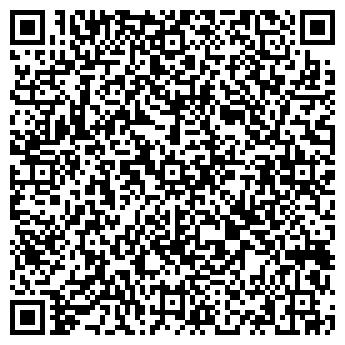 QR-код с контактной информацией организации СТРОЙБЕТОН