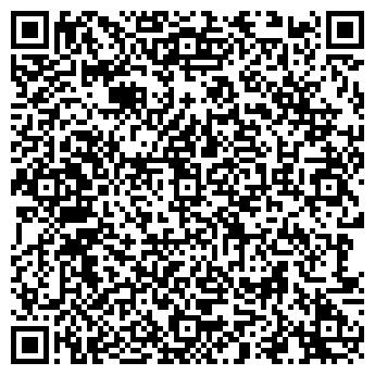 QR-код с контактной информацией организации ТЕХНОМИКС