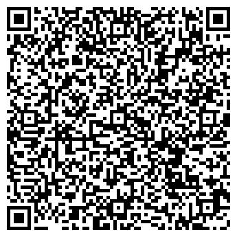 QR-код с контактной информацией организации ТРАНС-КЕМП, ООО