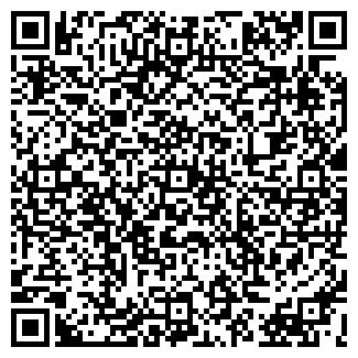 QR-код с контактной информацией организации ЛОСЕВО