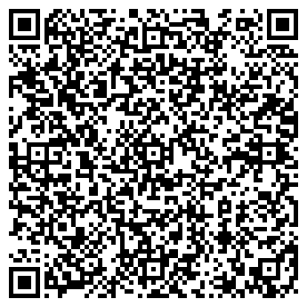 QR-код с контактной информацией организации КРАСНООЗЕРНЕНСКАЯ ШКОЛА