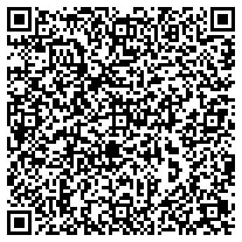 QR-код с контактной информацией организации ВЕРТИКАЛЬ ПЛЮС, ООО