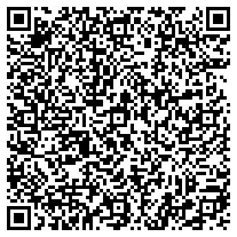 QR-код с контактной информацией организации ГЕОПОЛИС, ООО