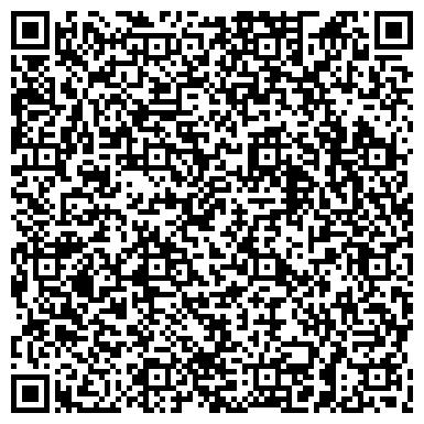 QR-код с контактной информацией организации ДОМ ЦЕНТР ПРОФИЛАКТИКИ ДЕВИАНТНОГО ПОВЕДЕНИЯ