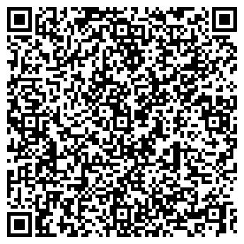 QR-код с контактной информацией организации СОСНОВО ЭКО, ОАО