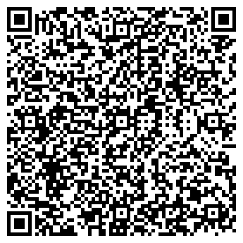 QR-код с контактной информацией организации ВЕДЛОЗЕРСКОЕ ЛЕСНИЧЕСТВО