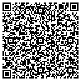 QR-код с контактной информацией организации КУДАМА ГОСТЕВОЙ ДОМ