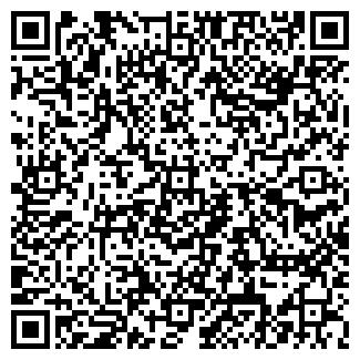 QR-код с контактной информацией организации АКУШЕРСКИЙ ПУНКТ