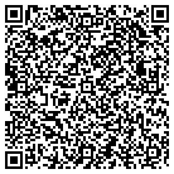 QR-код с контактной информацией организации ЭССОЙЛЬСКОЕ СЕЛЬПО
