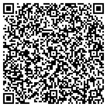 QR-код с контактной информацией организации ПРОФЕССИОНАЛ-АУДИТ, ООО