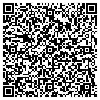 QR-код с контактной информацией организации АЛМАЗ ЦЕНТР, ООО