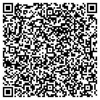 QR-код с контактной информацией организации ФОНДОР-МАРКЕТ, ООО