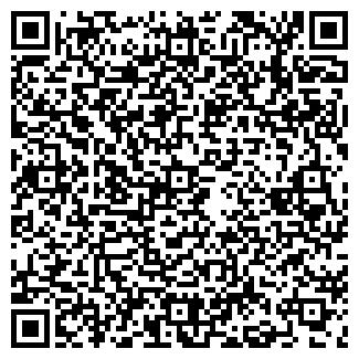 QR-код с контактной информацией организации АВТО-РУСЬ, ЗАО