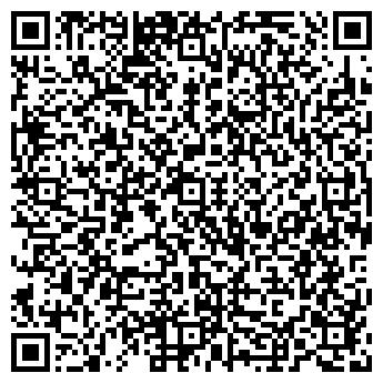 QR-код с контактной информацией организации № 38 БУРАТИНО ШКОЛА-САД