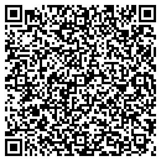 QR-код с контактной информацией организации АВТОМАКСИ