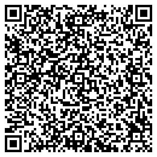 QR-код с контактной информацией организации АВТО-ГРАНД, ООО