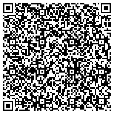 QR-код с контактной информацией организации СЕВЕРО-ЗАПАДНЫЙ ТРАНСПОРТНЫЙ ЭКСПЕДИЦИОННЫЙ КОМПЛЕКС